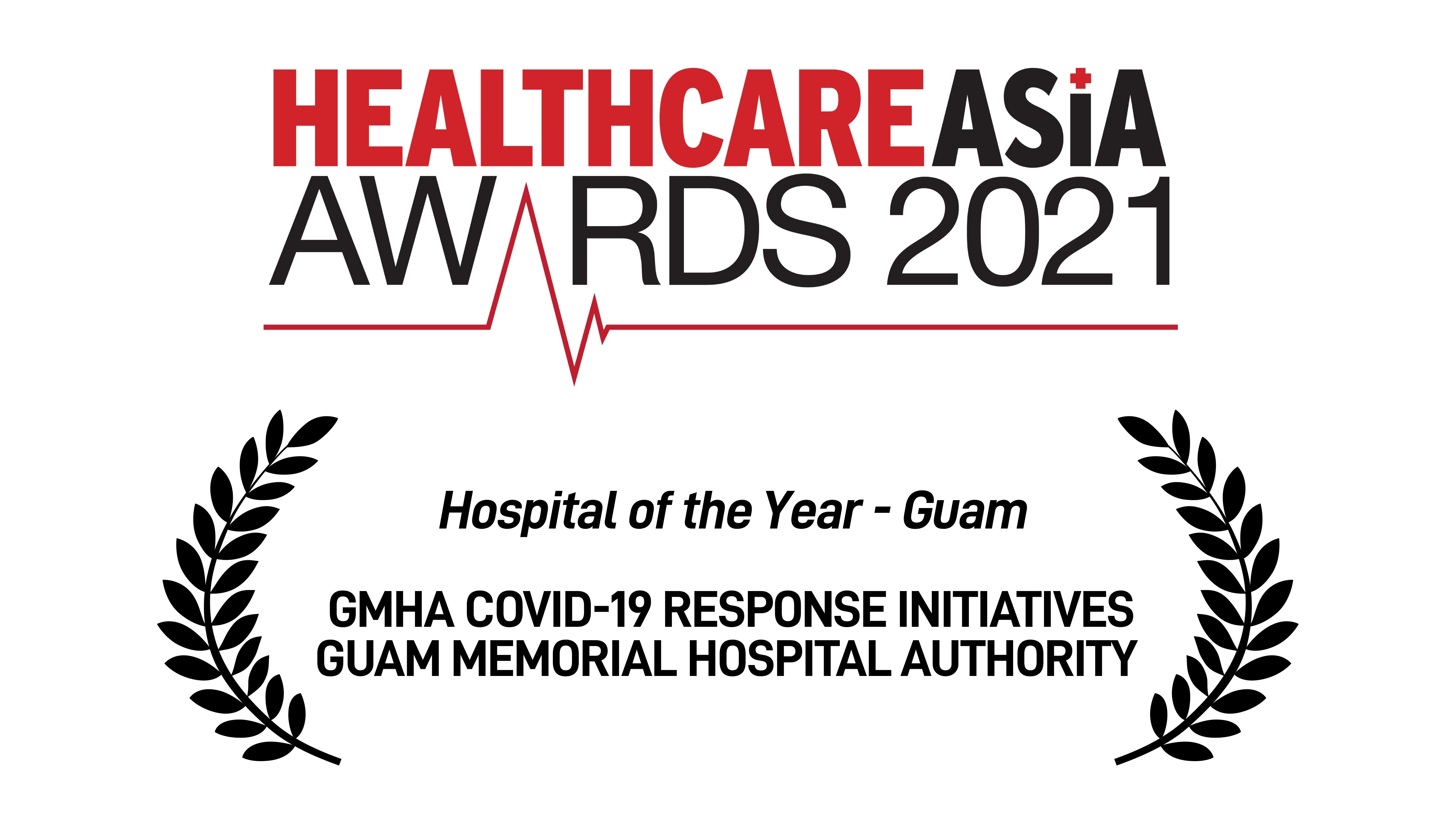 Logo: HCAA2021 GMH2021